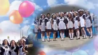 Выпускной- 2017, 11 класс  МОБУ СОШ №3, с.Красноусольский