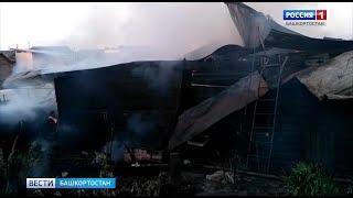 В Нефтекамске погибли два человека в пожаре в частном доме