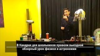 UTV/ Новости запада Башкирии за 25 ноября