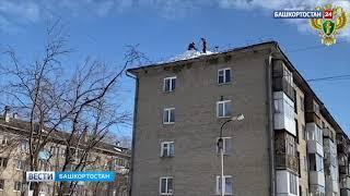 В Башкирии прокуратура заставила чиновников почистить снег во дворах и на крышах