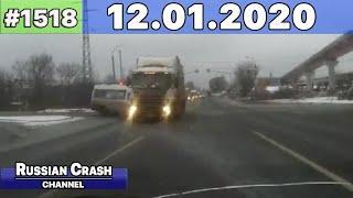 ДТП. Подборка на видеорегистратор за 12.01.2020 Январь 2020
