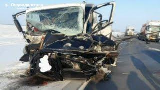 10.01.2021г - на автодороге Омск-Тюмень жестко столкнулись легковой Mercedes и грузовик Isuzu.
