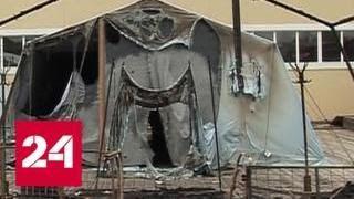 """Власти Хабаровского края закрывают лагерь """"Холдоми"""" - Россия 24"""