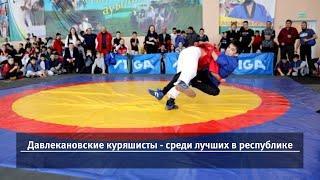 UTV. Новости запада Башкирии за 4 февраля