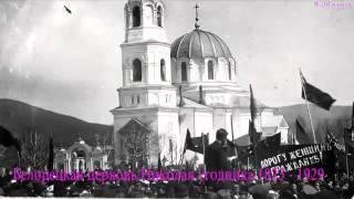 СТАРЫЙ БЕЛОРЕЦК  Starii Beloreck mp4 Old Beloretsk mp4