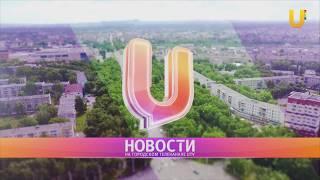 Новости UTV. ДТП в Стерлитамаке в период с 7 по 13 января.
