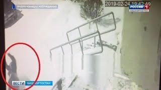 Гибель замначальника отдела угрозыска ОП-8 в Уфе попала на видео
