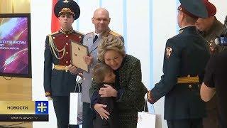 Юных героев со всей России сегодня наградили в Совете Федерации