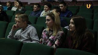 Новости UTV. День открытых дверей в СФ БашГУ