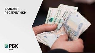 96 млрд руб. из бюджета Башкортостана будет выделено на зарплаты бюджетников