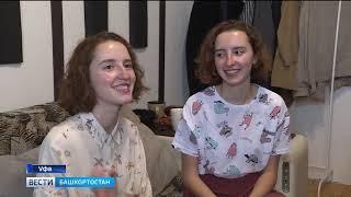 В Уфе выходит первый альбом сестёр-близняшек Яковлевых