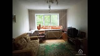 Квартиру Сергея Белкина продали за 8,5 млн рублей