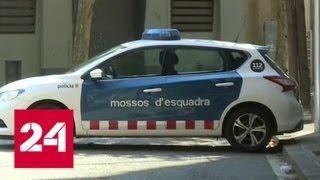 Россиянку двое суток насиловали впятером в Барселоне - Россия 24
