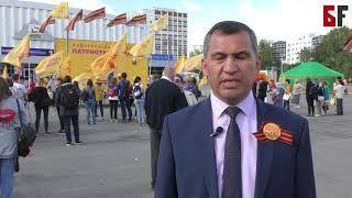 В Уфе прошел митинг  против антисоциальных реформ