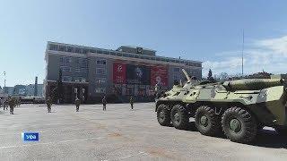 День Победы в период пандемии: в Уфе провели репетицию парада военной техники