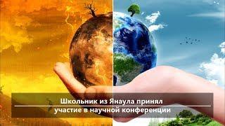 UTV. Новости севера Башкирии за 15 января (Нефтекамск, Дюртюли, Янаул, Татышлы)