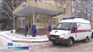 Радий Хабиров поручил выделить 60 млн рублей для лечения пациентов с переломом бедра