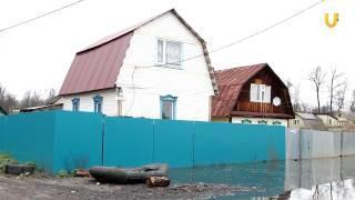 UTV. Какие районы пострадают от паводка в Уфе