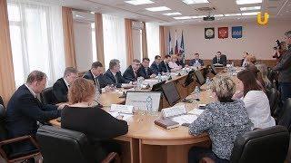 Новости UTV. Первый инвестиционный час состоялся в Стерлитамаке