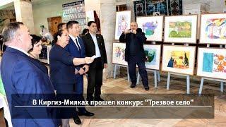 UTV. Новости запада Башкирии за 2 декабря