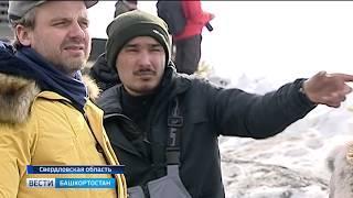 В Свердловской области башкирский режиссер снимает фильм «Буран»