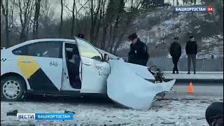 В Уфе автомобиль такси «Яндекс» въехал в столб: водитель погиб на месте (ВИДЕО)