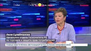 На что рассчитывать жителю Башкирии, если его обманули как потребителя?30
