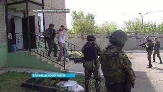В Благовещенском районе оперативные службы провели учения по предотвращению теракта
