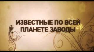 A wonderful land: The Republic of Bashkortostan