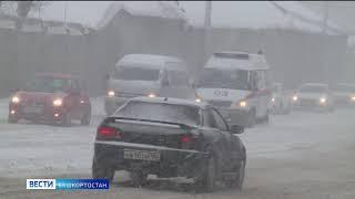 Метели и гололед: в Башкирии ухудшится погода