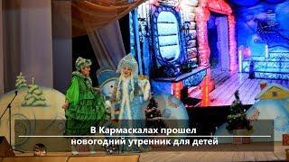 UTV. Новости центра Башкирии за 27 декабря