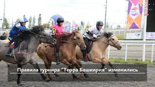 UTV. Новости центра Башкирии за 20 декабря