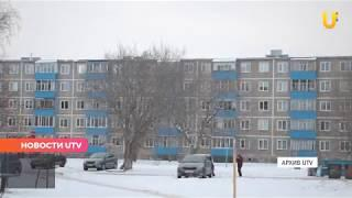 Новости UTV. Компенсации на капитальный ремонт дома