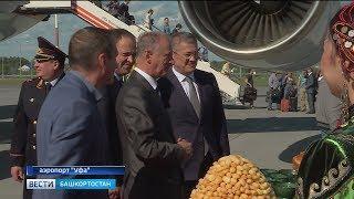 В Уфе пройдет международная встреча высоких представителей, курирующих вопросы безопасности