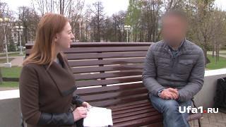 Уфимец рассказал о жизни с ВИЧ - 3