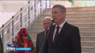 Радий Хабиров: «Пусть главным памятником Равилю Бикбаеву будет процветающий Башкортостан»