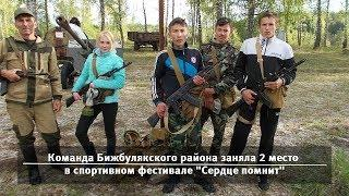 UTV. Новости запада Башкирии за 24 мая