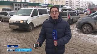 Радий Хабиров поручил навести порядок с нелегальными таксистами