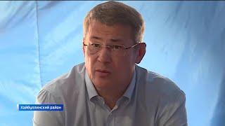 Глава Башкирии в Хайбуллинском районе оценил ситуацию с лесными пожарами