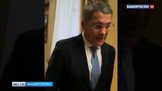 Радий Хабиров ответил недовольным новыми ограничительными мерами
