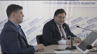 Состоялся круглый стол с директорами школ и Максимом Пратусевичем