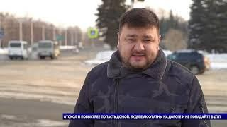 Юл Патруле № 24 Эфир на Башкирском спутниковом телевидении от 06.02.2019 года.