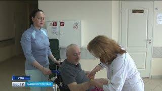 Специальные браслеты для пациентов: в больницах Башкирии внедряют новую систему менеджмента