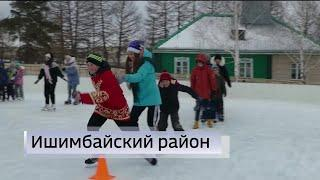 Новости районов: подписка на газету, празднования на свежем воздухе и зимние игры на катке
