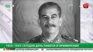 15 тис. крымских татар советские власти объявили коллаборантами — Иванец