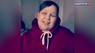 Школьник из Стерлитамака, танцевавший рэп с голым торсом, перепел песню «Руки вверх!»