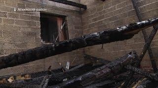 В Башкирии молодую семью едва не сожгли заживо