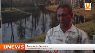 UTV. В Иглинском районе Башкирии возник конфликт вокруг строительства полигона отходов