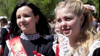 Весенний Бал 2017 от компании Уфанет завершился в Уфе