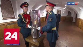 Частицу Вечного огня из России впервые за десятки лет привезут в страну НАТО - Россия 24